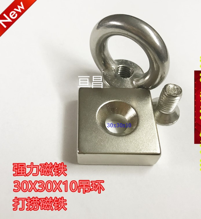 Super strong neo neodymium magnet 30x30x10, NdFeB large Salvage magnet 30*30*10mm square magnets 30mmx30mmx10mm 1