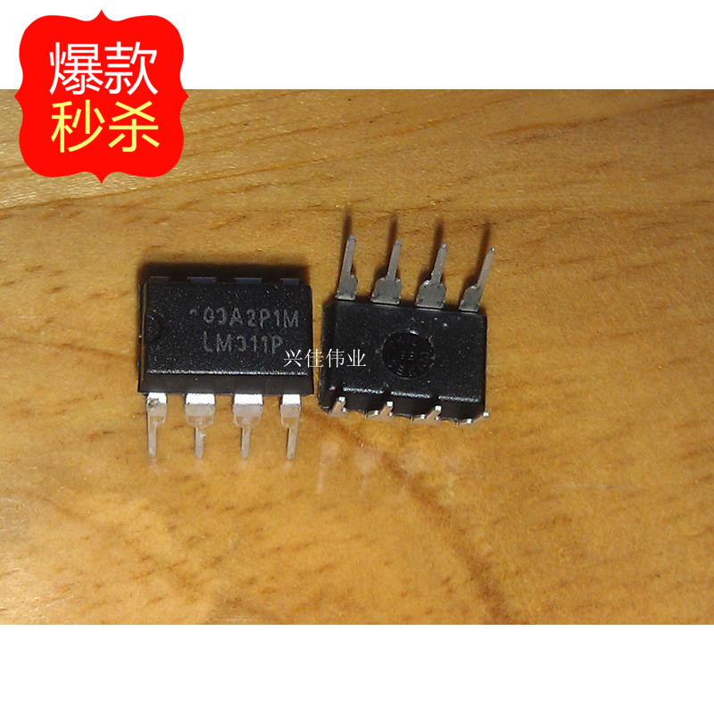 Free shipping 10pcs/lot LM311 LM311P LM311N DIP-8 voltage co