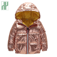 HH Girls winter jacket Autumn kids down jacket costume toddler boys parka silver gold Hooded winter coat for children 3 8 Years