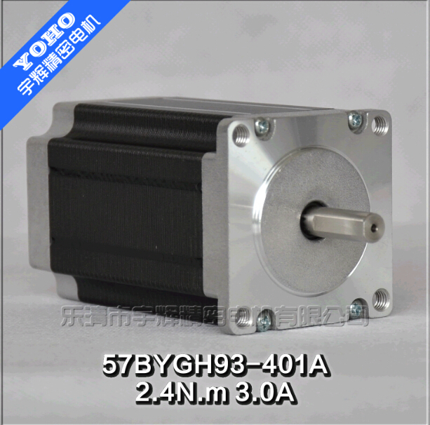 цена на 57 stepper motor / stepper motor / 57BYGHH93-401A 3A 2.2N adding two long