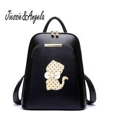 Jiessie & Angela модные женские туфли рюкзак Сладкий кот рюкзаки для девочек-подростков повседневная школьная кампус дорожные сумки рюкзак женский