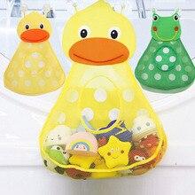 Kids Bathing Toy Storage Organizer Bathroom Folding Mesh Basket Little Duck Frog Baby