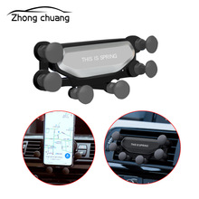 Gravity mobile phone bracket for car exhaust hole clip mounting non-magnetic GPS suitable all k