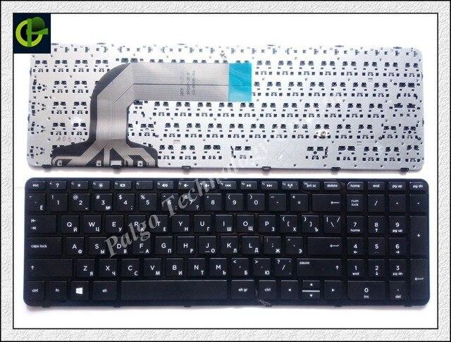Rusa del teclado para hp pavilion 17 17e 17-e000 17-e100 17z-e000 17-e014nr 17-e016dx 17-e017cl 17-e017dx 17z-e ru con marco