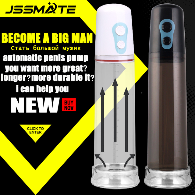 Automatic Vacuum Suction, Proextender Male Enhancement