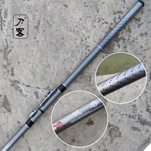 Knife fishing rod ultra hard carbon meropodite rock fishing rod fishing tackle set