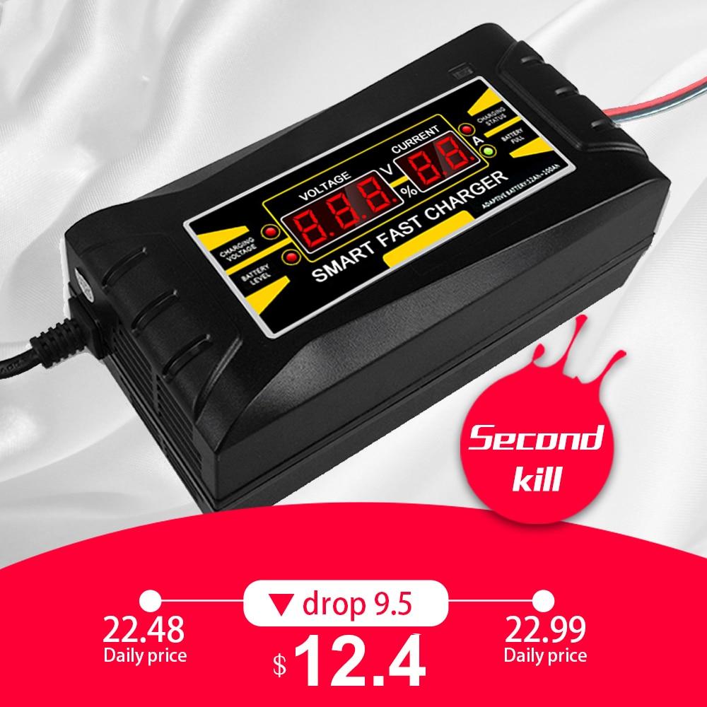 La cargador de batería de coche automático 110 V/220 V a 12 V 6A rápido inteligente de carga de energía adecuado para de la motocicleta del coche con EU/US Plug