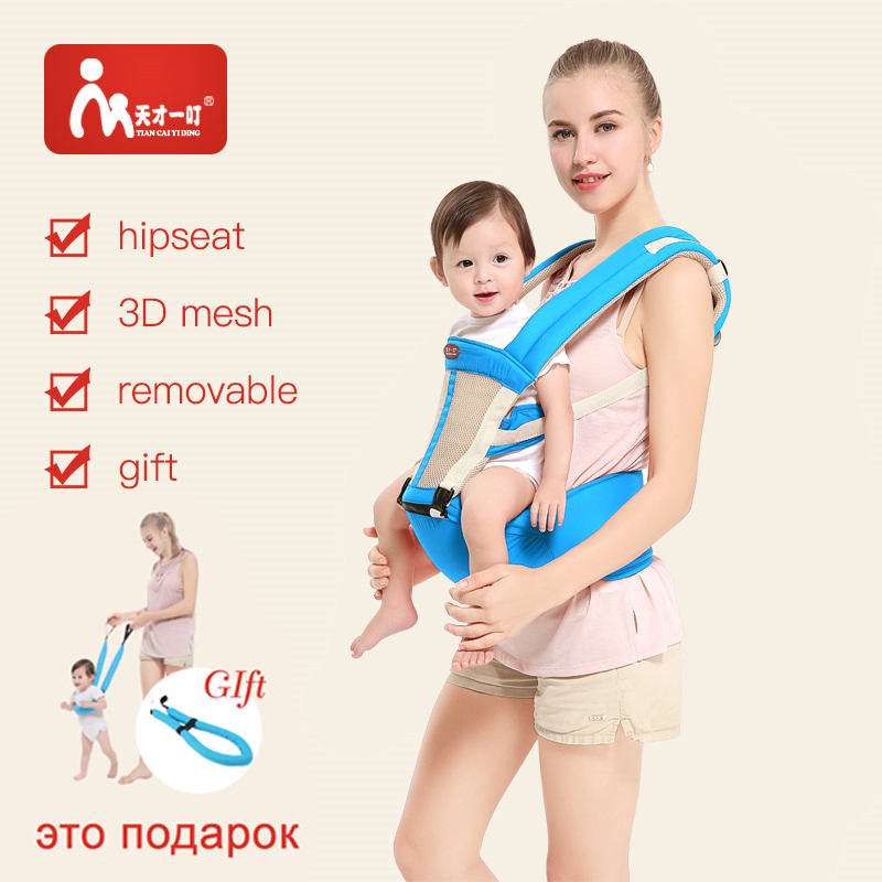 2017 Hot Selling Baby Sling Stretchy Wrap Carrier, Solid Color Elastic Cotton Kangaroo Hipseat Baby Backpack for Newborn 2016 hot portable baby carrier re hold infant backpack kangaroo toddler sling mochila portabebe baby suspenders for newborn