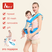new hipseat for newborn and prevent o-type legs 6 in 1 carry style loading bear 20Kg Ergonomic baby carriers kid sling bebear hipseat for prevent o type legs new aviation aluminum 6 in 1 carry style load 20kg ergonomic baby carriers kid sling