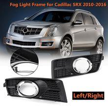 Передний бампер противотуманные свет лампы рамка Решетка чехол для Cadillac SRX 2010 2011 2012 2013 2014 2015 2016 #25778388