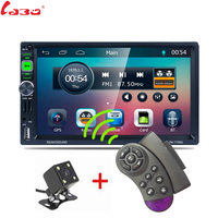 2 DIN 1080P Univeral PK 7159G Car DVD Video Player 12V Touch Screen GPS Navigation With