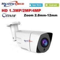 HD Zoom Camera 4X 2 8mm 12mm Auto Focus Lens IP Camera 960P 1080P 4MP IR