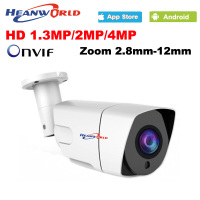 HD Zoom Camera 4X 2 8mm 12mm Auto Focus Lens IP Camera 960P 1080P 4MP IR