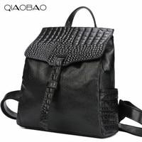 QIAOBAO 100% Natural Leather Crocodile Pattern Backpack Korean Fashion Cowhide Leather bag simple shoulder bag
