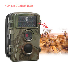 Digital 12MP 720P Wildlife Trail Game Camera Outdoor Hunting Camera