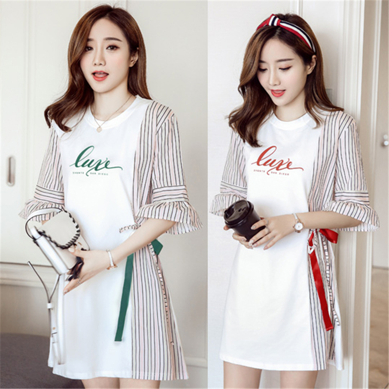 2018 new summer dress striped color matching Korean version of the cotton lace dress pregnant women skirt fashion