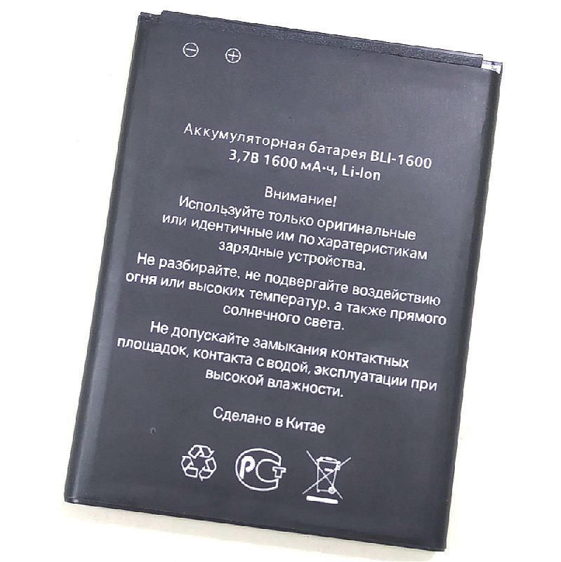 Westrock BLI-1600 1600mAh Battery (70 Mm * 53 Mm * 5 Mm) For 4Good LIGHT A103 Cell Phone
