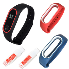 For Xiaomi Mi Band 2 Strap Replacing Smart Bracelet Accessories two-color mi band 2 Bracelet Strap Mi 2 Silicone Strap wristband