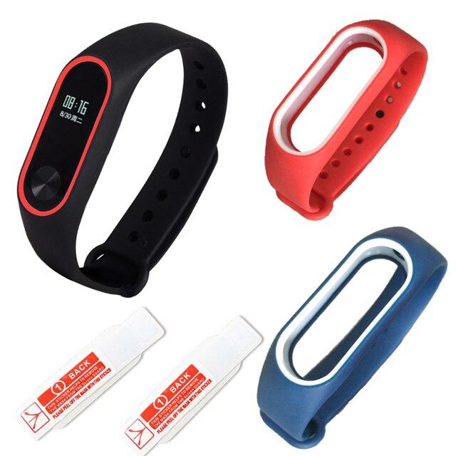 Xiaomi mi band 2 band armband Horloge band kleur Two-tone met persoonlijkheid siliconen band anti-verloren polsband groothandel