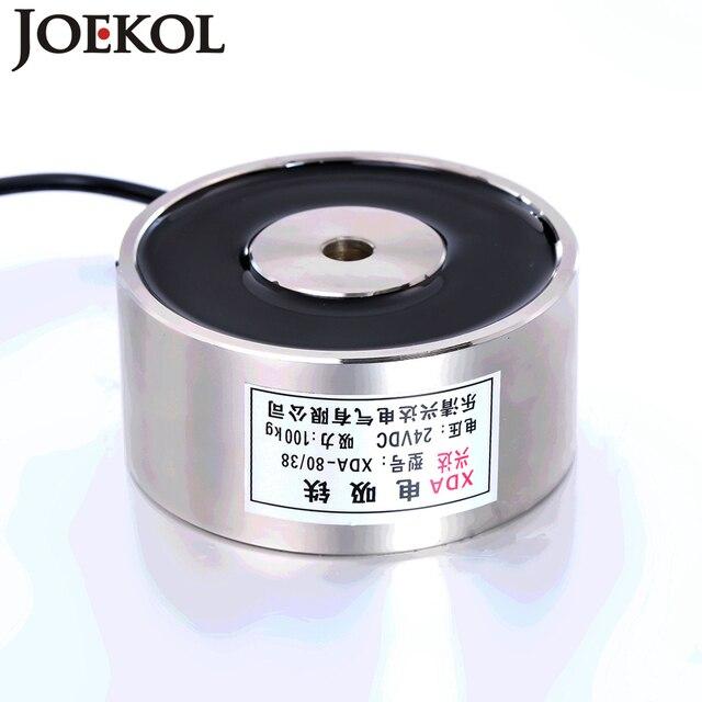Large suction JK80/38 DC 6V 12V 24V Electromagnet Lifting 100KG Solenoid Sucker Holding Electric Magnet Non-standard custom