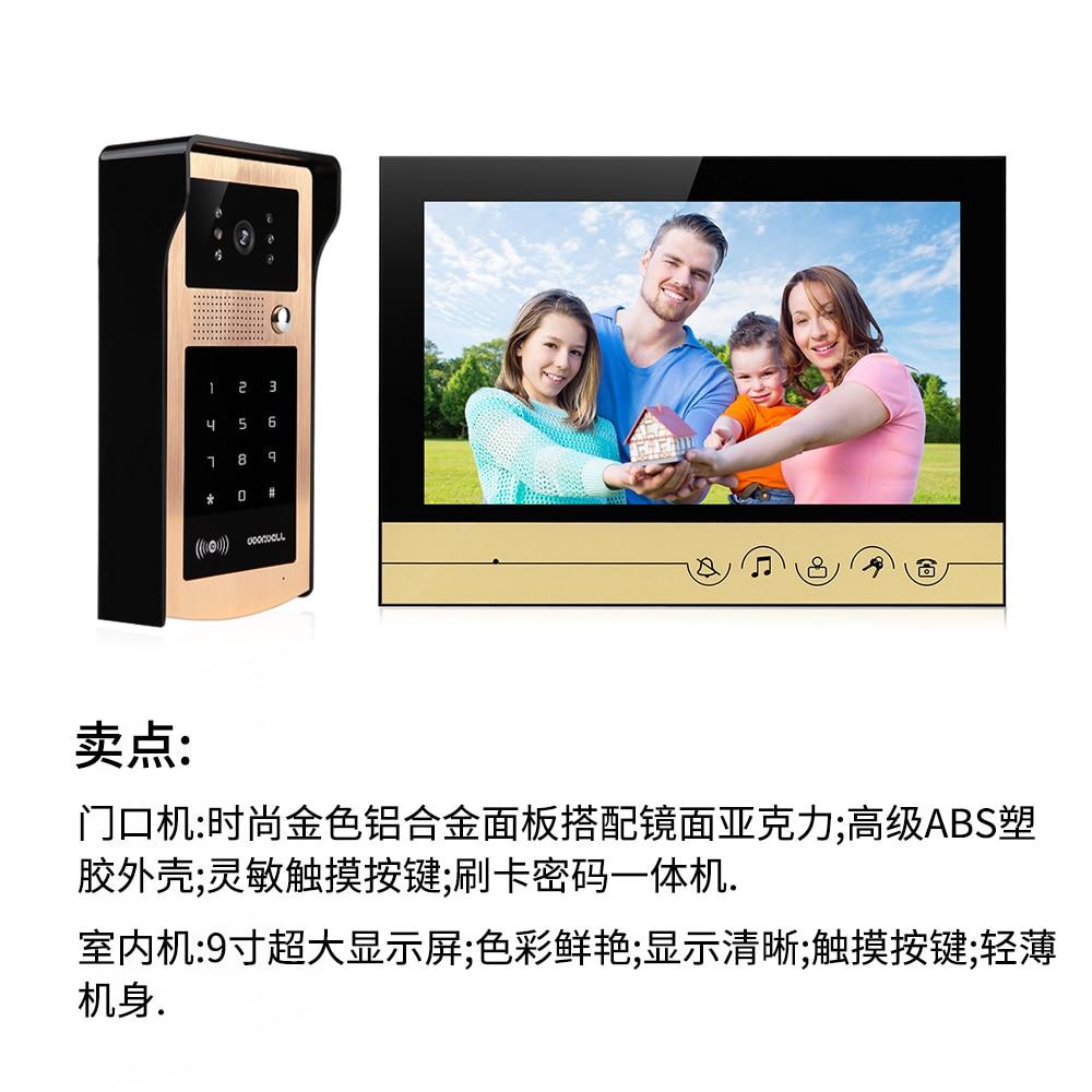 9 Inch Big LCD Display Access Control Video Door Phone XSL-IDS-V90R