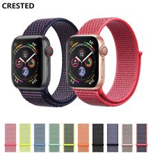 d94a73e79c Apple Watch Band 3 Promotion-Shop for Promotional Apple Watch Band 3 ...