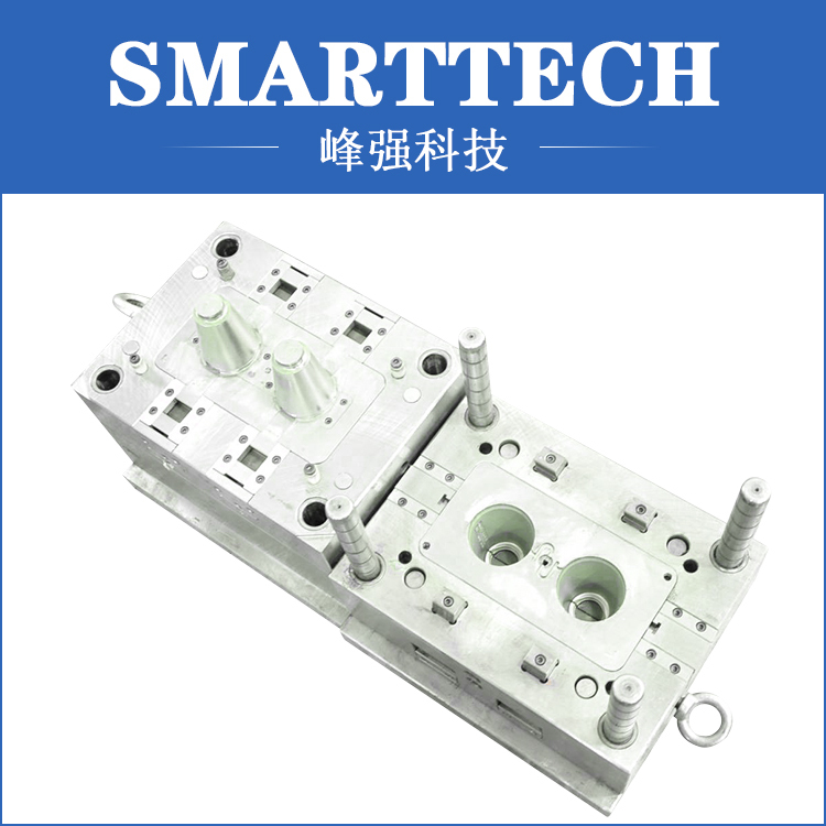 Custom Precision Plastic Injection mold for cups/Plastic Injection Mould price/Inject Mould Manufacturer in China plastic injection mold electtronics product case