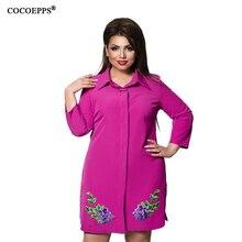 Лето 2017 плюс большие размеры свободные Для женщин Элегантные наручные рукавом Блузка Платье Turn Подпушка воротник Вышивка хлопок длинная рубашка платье