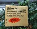 1Pcs/Lot 3280mAh High Capacity Gold For Samsung Galaxy S4 i9500 i9502 i9505 i9508 i9505 Batterie Batterij Bateria Free shipping