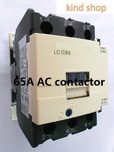 цена на 65A ac contactor electrical magnetic contactor 220V coil