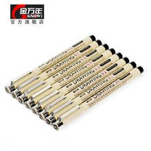 8piece/set The comic sketch painting line drawing brush strokes Micron Neelde Soft Brush Drawing Pen Art Supplies JINWANNIAN