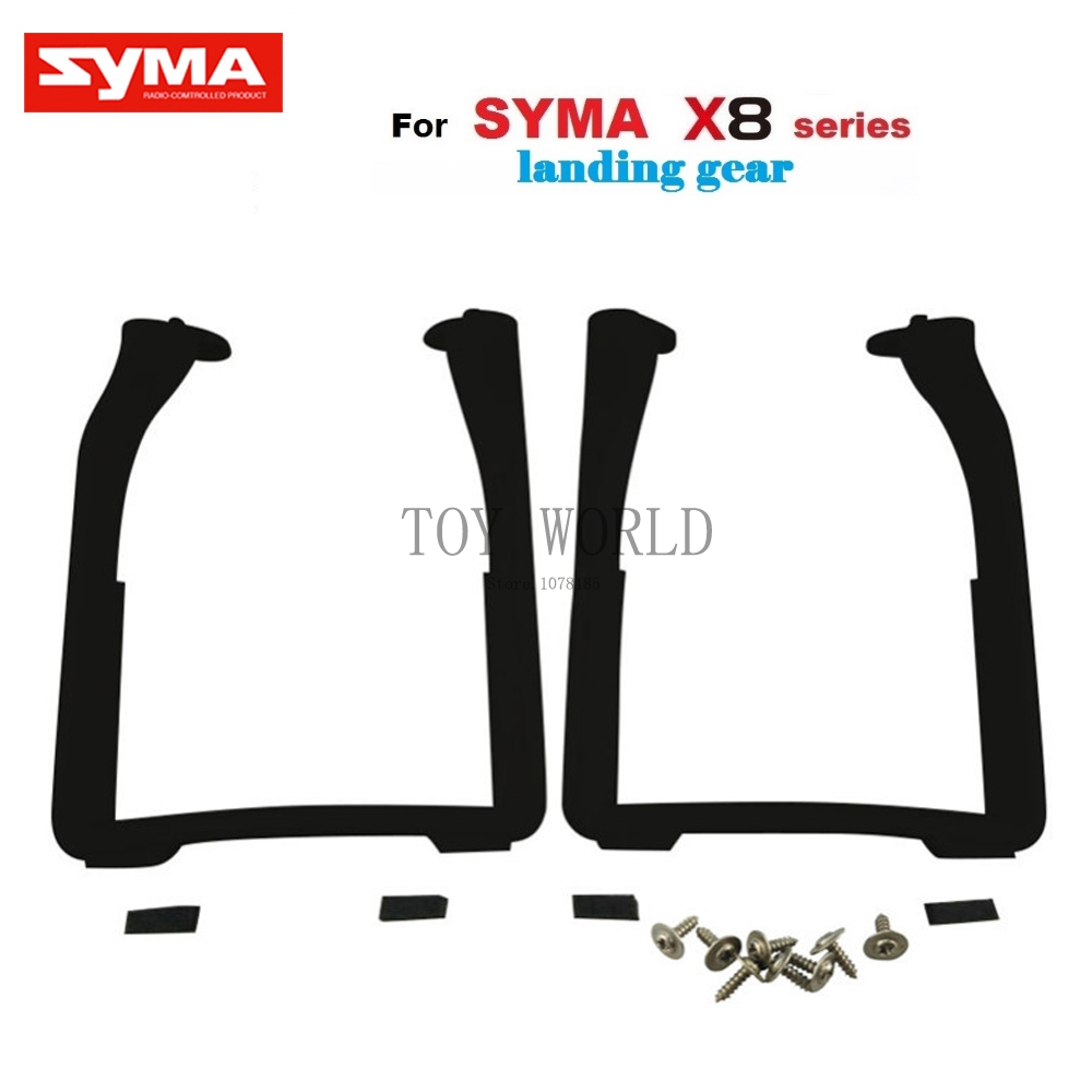 SYMA X8 X8C X8W X8G X8HC X8HW X8HG RC Drone Spare Parts Landing Gear Upgrade Version Quadcopter Helicopter Landing Skids toys drone chassis landing gear including antenna