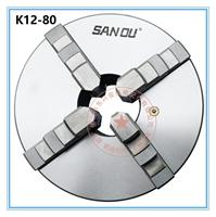 Sanou K12 80 3 Inch 4 Four Jaw 80mm Lathe Chuck Cartridge with Self Centering Machine Tools Accessories for Lathe