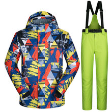 Men's Ski Suit Brands Windproof Waterproof Warm Thicken Ski Jackets and Snow Pants Sets Winter Skiing and Snowboarding Suits