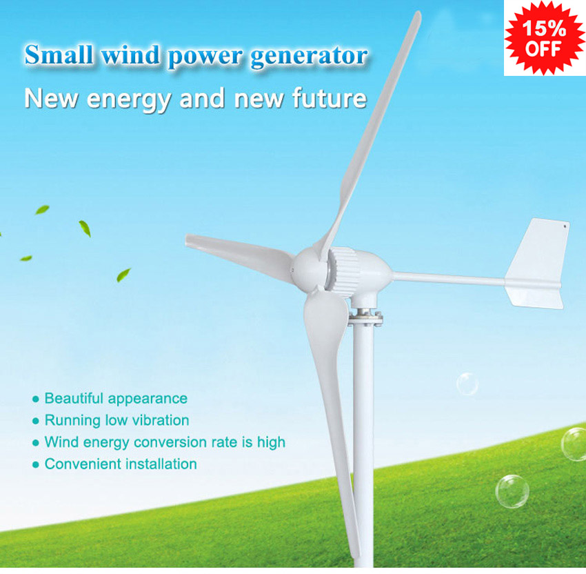 3 blades wind power turbine 3 phase ac 48v 1000w 1kw generator start with 2.5m/s wind speed 1kw horizontal wind turbine generator 3 5 blades start up 2m s 24v 48v optional wind generator ce approval