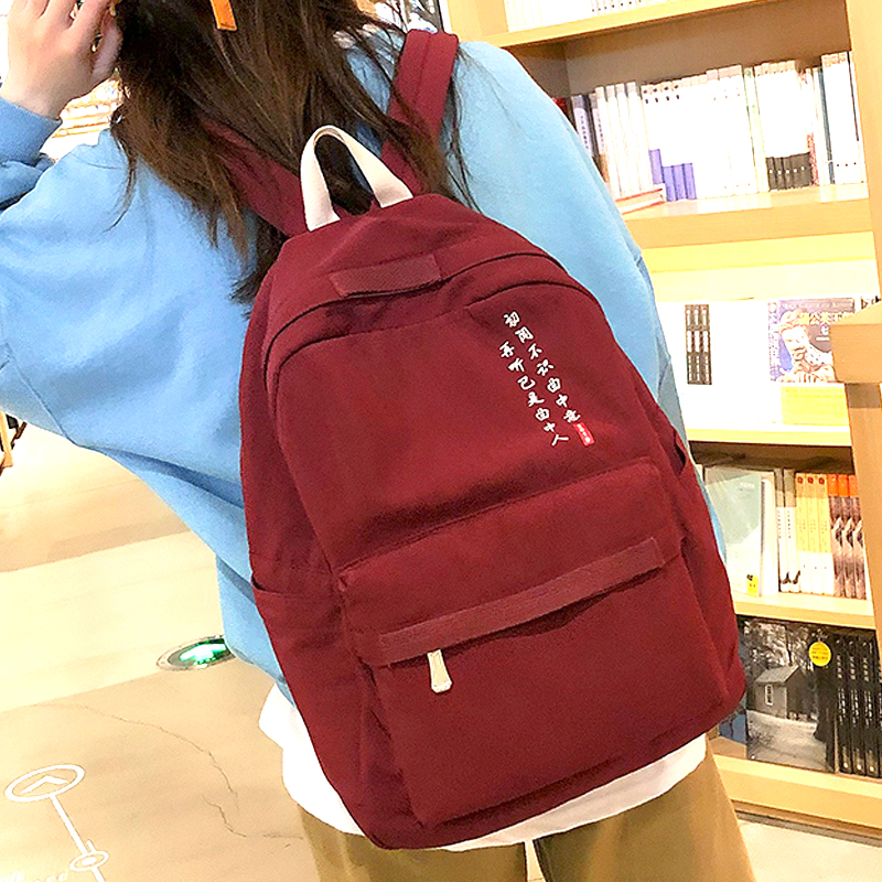 JOYPESSIE Fashion Women Waterproof Backpack Girls Shoulder Bag  For Teenager School Bag Travel Backpack For Women Black Mochilas