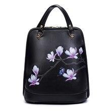 Новый 2017 Национальный Цветочный Женщины Рюкзак черный из искусственной кожи печать рюкзак женщины Рюкзаки для девочки-подростка школа плеча Сумки