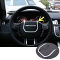 For Land Rover Range Rover Evoque Inner Steering Wheel Sequins Cover 2012-2016 1pcs