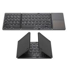Mini Bluetooth USB Charging Keyboard