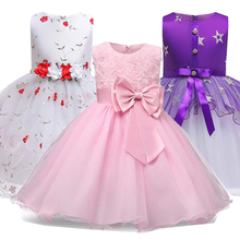 2019 Spring Girls Dress Infant Party Wedding Dress For Girls Kids Costumes Tutu Princess Dresses Children Clothing 2 10 12 Years