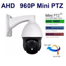 CCTV Camera 960P AHD Camera mini PTZ Speed dome IR Camera 3X Zoom 3inch 2.8-8mm