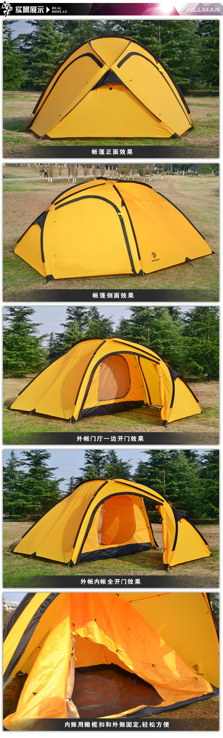 China tent tent Suppliers