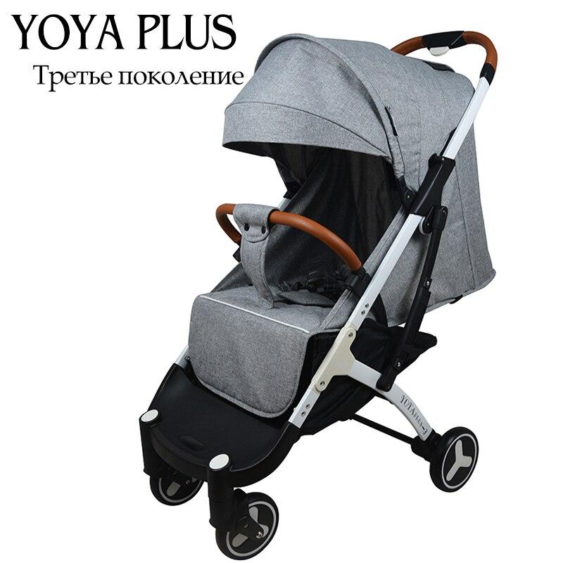 YOYA PLUS 2018 babyyoya Third Generation New Eco leather Can go on the plane Free shipping