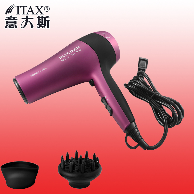 DC Motor Blow Dryer 2200W Professional Hair Dryer Hot And Cold Wind Hairdryer Styling Tools with Collecting and Diffuser FH6618 professional hair dryer 2200w 220v ion hair care styling tools secador de cabelo fashion hot cold nano titanium hairdryer
