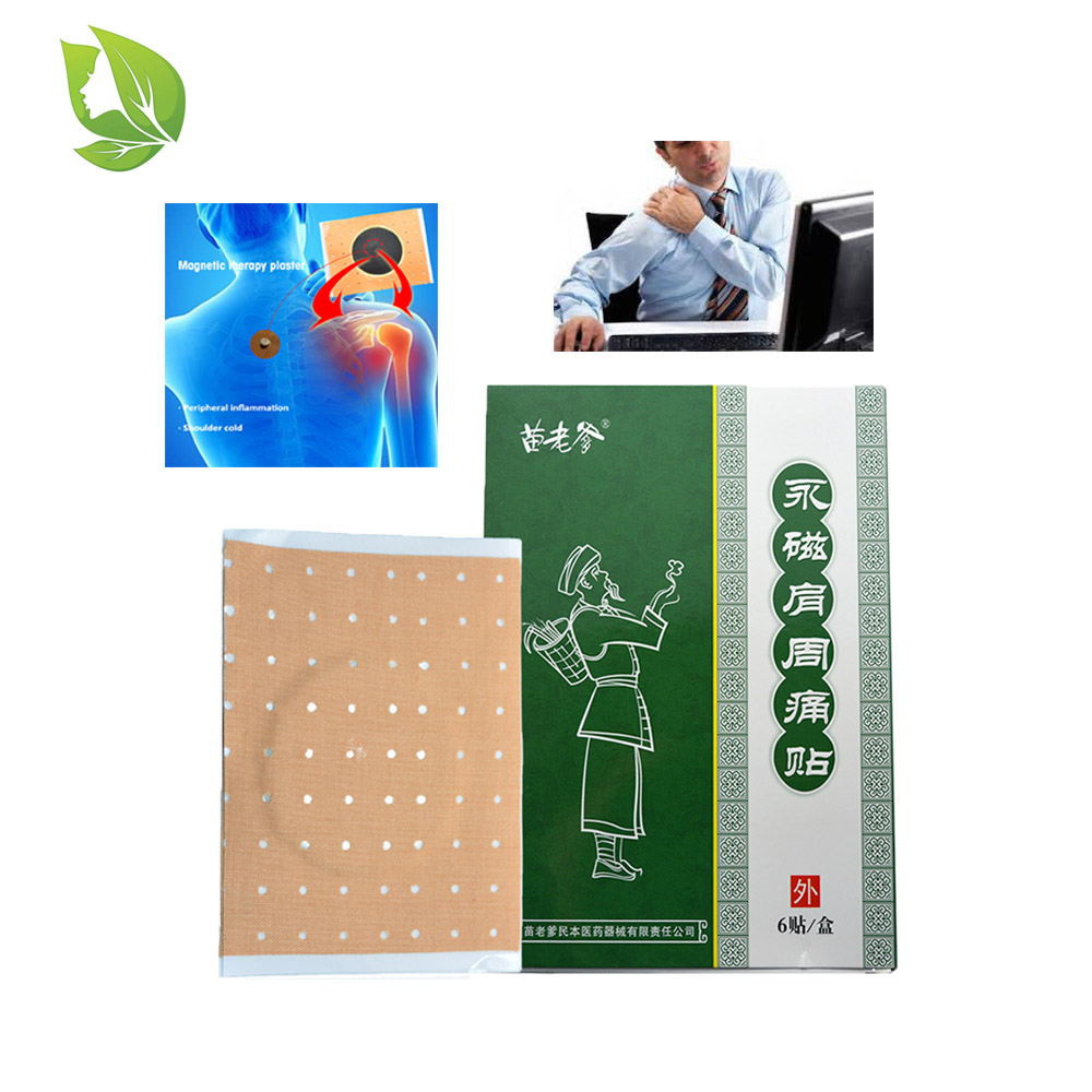 12pcs/2packs Medical Shoulder Neck Joint Muscle Pain Relief Patch Orthopedic Magnetic Pain Relieving Plaster Tiger Balm Body