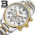 Switzerland watches men luxury brand Wristwatches BINGER Mechanical Wristwatches full stainless steel Waterproof B6036-19