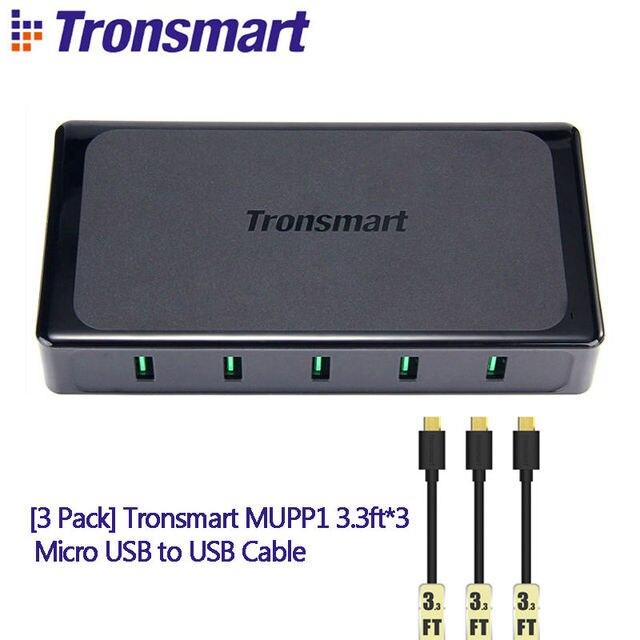 Tronsmart Titan UC5F 5 Ports Quick  2.0 USB Desktop Charger + MUPP1 3.3ft*3 Micro USB to USB Cable - Tronsmart UC5F QC2.0 Turbo