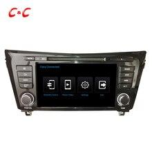 1024*600 Quad Core Android 5.1.1 Coche DVD GPS de Radio para SYLPHY 2012-2013 B17 2012-2013 con DVR Wifi SWC BT USB enlace Espejo