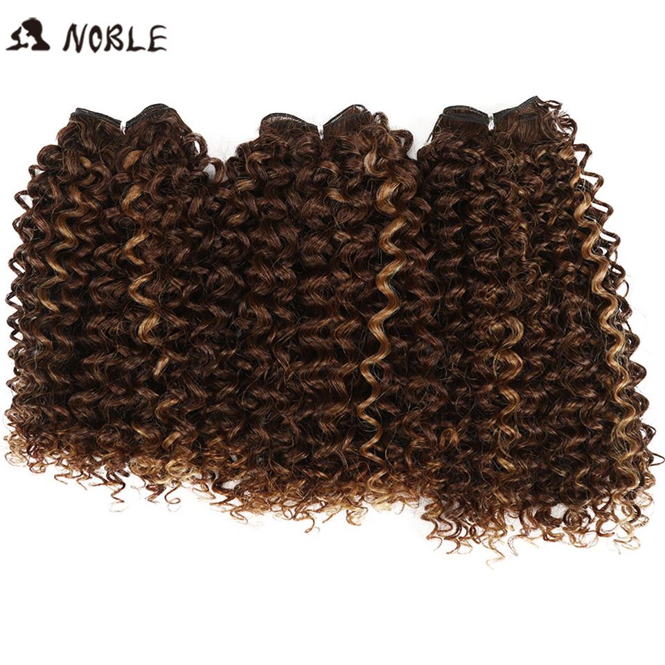 Noble Synthetic Hair Ombre Curly Hair Bundles Synthetic Hair Extensions 3pcs/lot 16-20Inch For Black Women Kinky Curly Bundles