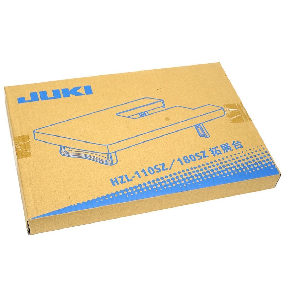 JUKI JS 100 Household Sewing Machine Extension Table HZL 110SZ / 180SZ LARGE EXPANSION TABLE FOR HOUSEHOLD SEWING MACHINE
